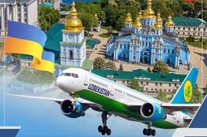 Україна та Узбекистан відновлюють авіасполучення після перерви у 5 років