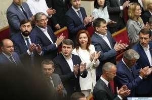 Парламент ухвалив за основу внесення змін в закон про прокуратуру