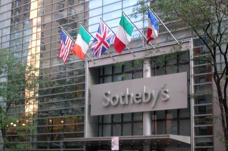 Найдорожчу у світі колекцію віскі виставлять на Sotheby's за $4,8 млн
