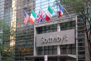Самую дорогую в мире коллекцию виски выставят на Sotheby's за $4,8 млн