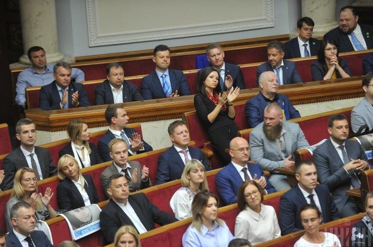 Депутати з фракції «Слуга Народу» вибачились за «кнопкодавство»