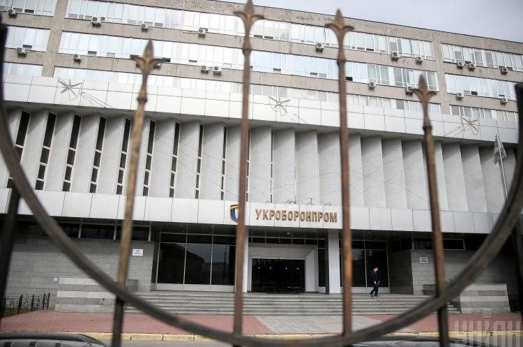 ДБР обшукує «Укроборонпром»