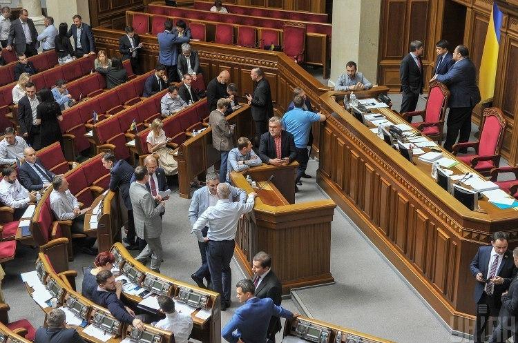Парламент ухвалив закон«про спліт» у редакції Дубинського