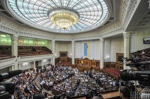 Рада ухвалила за основу законопроект про зміну закону про державну підтримку кінематографії