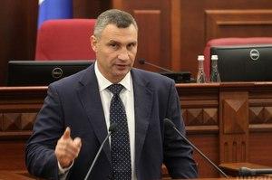 Кличко хоче розпустити Київську міську раду