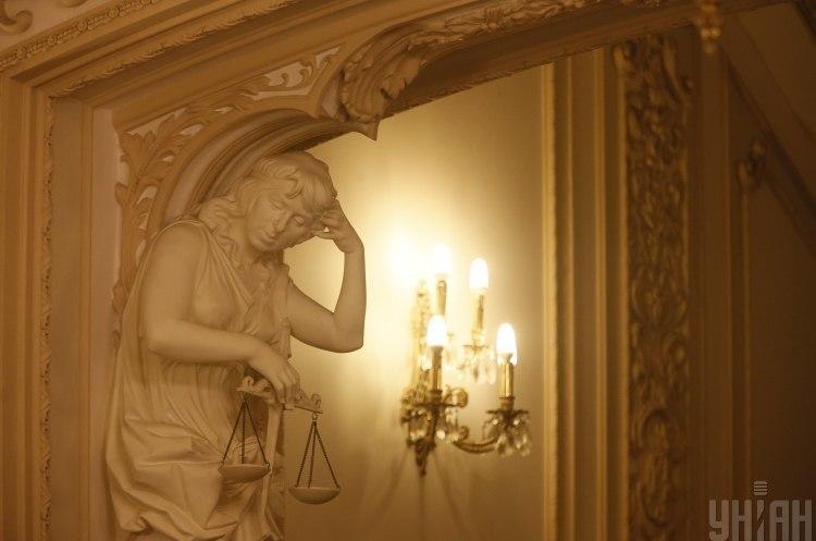 Рада ухвалила за основу законопроект, який змінює порядок формування Вищої кваліфкомісії суддів