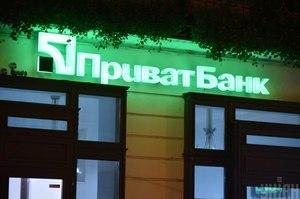 Обшуки у дніпровському ПриватБанку пов'язані з наймом рекрутингових компаній – ЗМІ