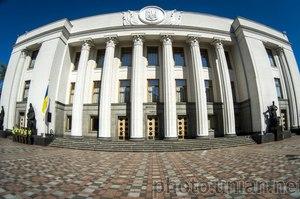 Верховна Рада прийняла за основу законопроєкт про космічну діяльність приватними компаніями