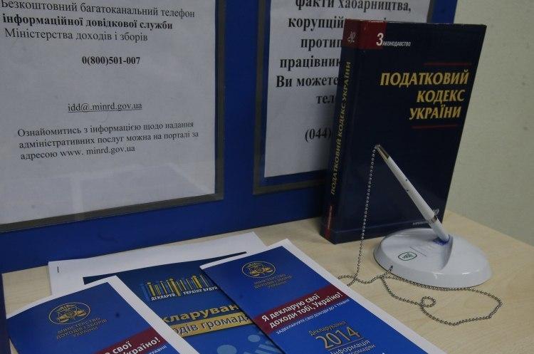Парламаент ухвалив за основу зміни до Податкового кодексу щодо сплати податків і зборів