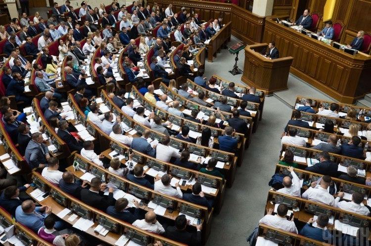 Рада ухвалила за основу законопроект щодо депутатських запитів