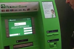 Масштабний збій у ПриватБанку: банкомати і термінали не приймають картки