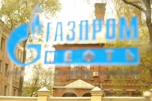 «Газпром» знизив завантаження газопроводу OPAL
