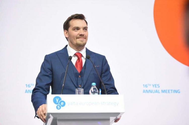 Гончарук розповів про можливості з'єднати водним шляхом Балтику і Чорне море
