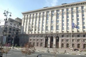 «Слуга народу» пропонує анулювати посаду голови КМДА