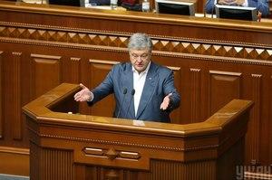 ГБР проводит обыски в МИБ Порошенко