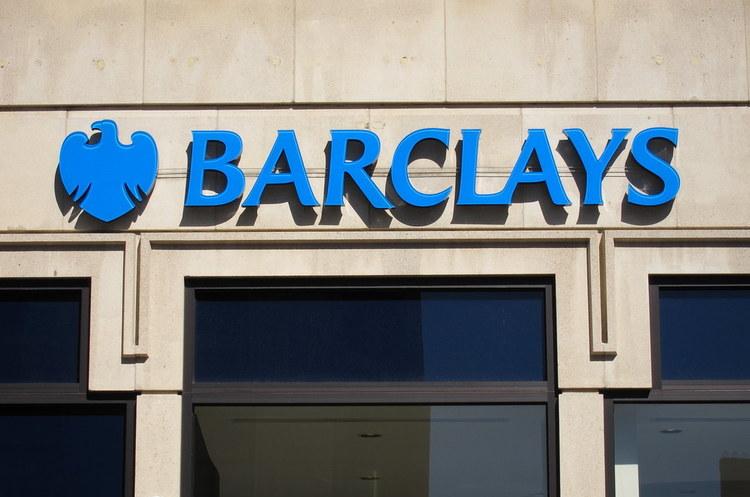 Атаки на нафтові об'єкти в Саудівській Аравії навряд вплинуть на експорт нафти з країни – Barclays