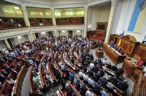 Рада підтримала скасування переліку держмайна, що не підлягає приватизації