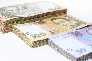 Доходи місцевих бюджетів в 2020 році складуть близько 314,553 млрд грн –  проєкт держбюджету