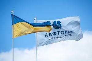 З травня по вересень «Укртранснафта» отримала 3,5 млн євро компенсації за брудну російську нафту