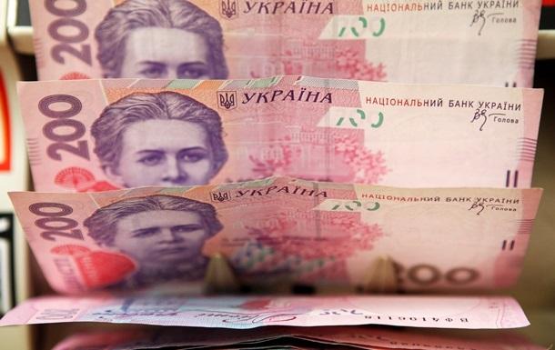 Кабмін пропонує передбачити понад 1 млрд грн на фінансування партій в 2020 році