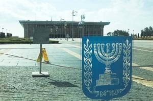 Ізраїльтяни вперше повторно обирають Кнесет