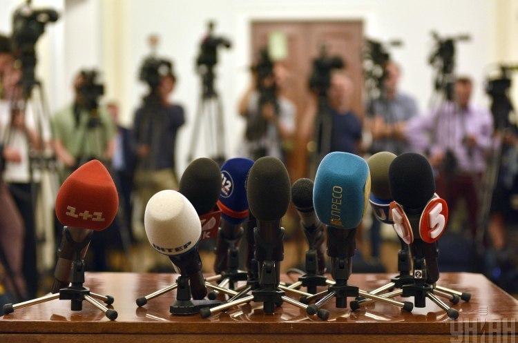 Журналистов могут обязать получать национальную пресс-карту