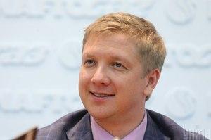 Коболєв: Україна забезпечена газом на наступну зиму