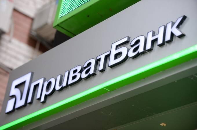 Доларові облігації України падають через справу ПриватБанку та підпал будинку Гонтаревої