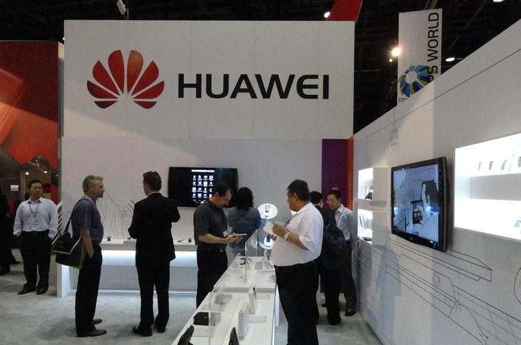 Huawei інвестує $1,5 млрд в свою програму для розробників