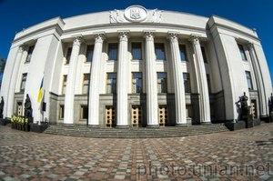 Парламент принял закон «О Высшем антикоррупционном суде»