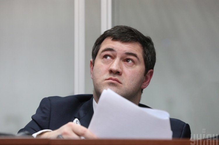 ВАСК в першу чергу розгляне справи Насірова та «тернопільських прокурорів»