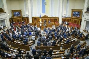 Рада ухвалила закон про зміни у галузі використання ядерної енергії