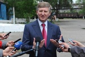 Суд скасував рішення АМКУ про штраф ДТЕК на 3,5 млн грн