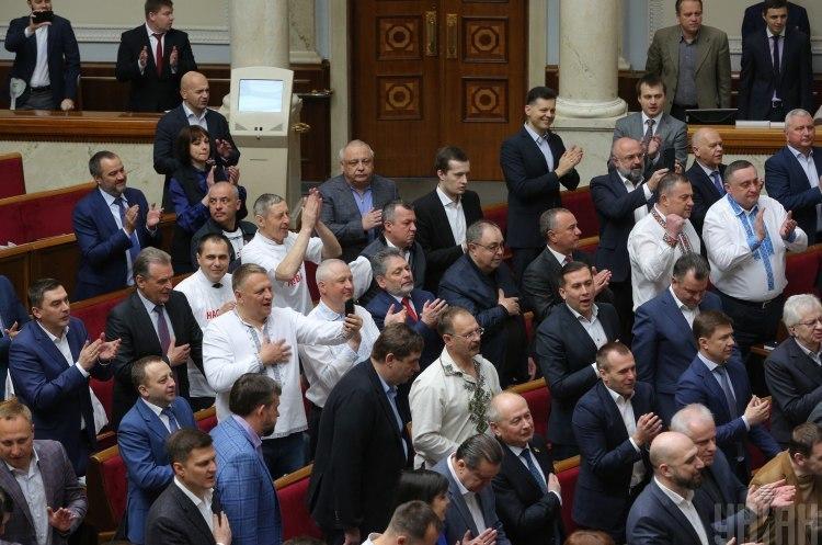 Рада изменила законодательство о публичных закупках