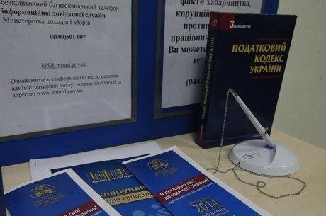 Рада изменила Налоговый кодекс и предусмотрела единый счет для уплаты налогов