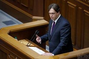 Рада призначила Cенниченка головою ФДМУ