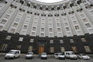 Уряд узгодив кандидатуру нового голови ФДМУ та провів низку кадрових призначень