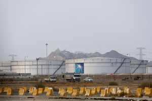 Реальні наслідки атак на заводи Saudi Aramco можна буде оцінити через кілька тижнів – Reuters