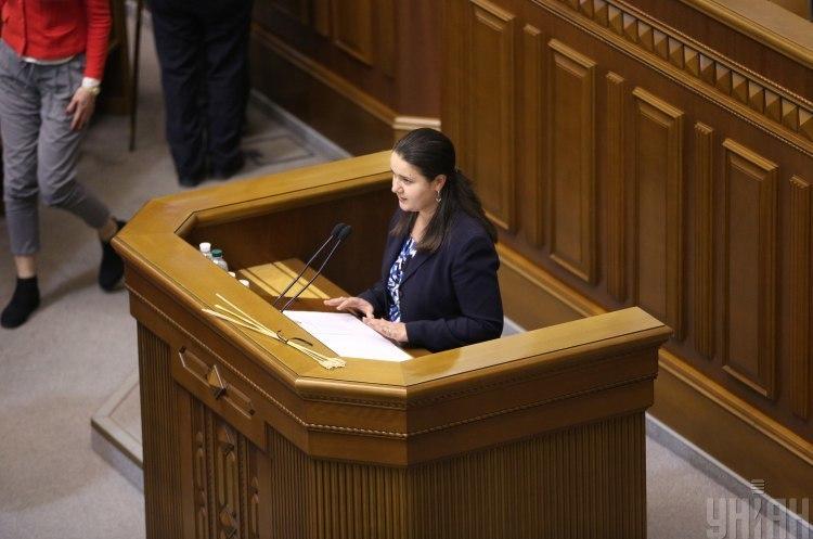 Рада прийняла до розгляду проєкт закону про держбюджет-2020