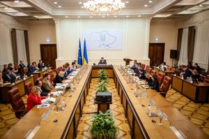 Кабмин утвердил постановление о деятельности Министерства цифровой трансформации