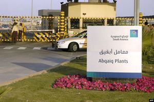 Саудівська Аравія планує повністю відновити видобуток нафти після атаки дронів до кінця вересня