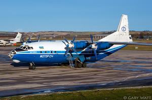 «Мотор Січ» відновить регулярні рейси між Запоріжжям та Києвом у жовтні