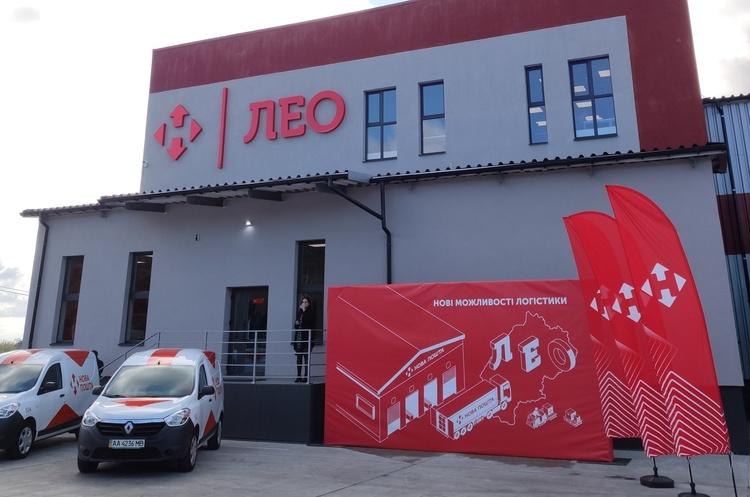 «Нова Пошта» відкрила у Львові інноваційний термінал
