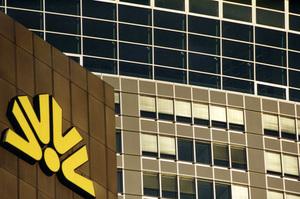 Commerzbank планує звільнити понад дві тисячі працівників і ліквідувати 20% підрозділів