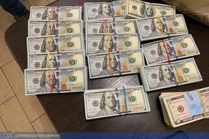 Київський конвертцентр «відмивав» 1 млрд грн на рік – СБУ