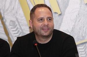 Выборы на Донбассе должны пройти одновременно с местными выборами по всей территории Украины – Ермак