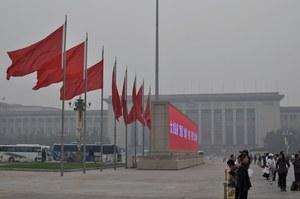 В Китае собираются ввести систему социального рейтинга не только для людей, но и для компаний