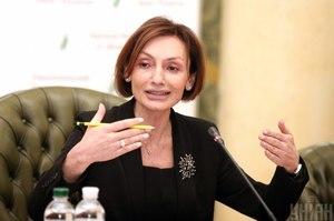 НБУ сформировал команду и план для перехода к выполнению функций Нацкомфинуслуг – Рожкова