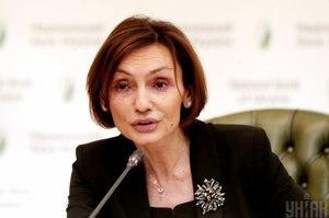 Финансовое законодательство нуждается в комплексной перезагрузке – Рожкова