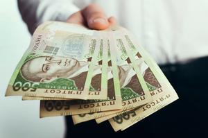Мінфін продав держоблігацій на понад 13 млрд грн
